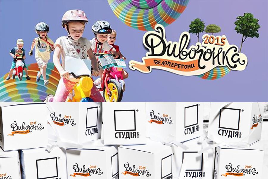 dyvogonka_2015